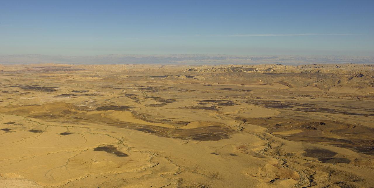 Désert du Négev, Israël
