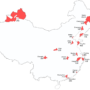 China – Sub-provincial municipalities