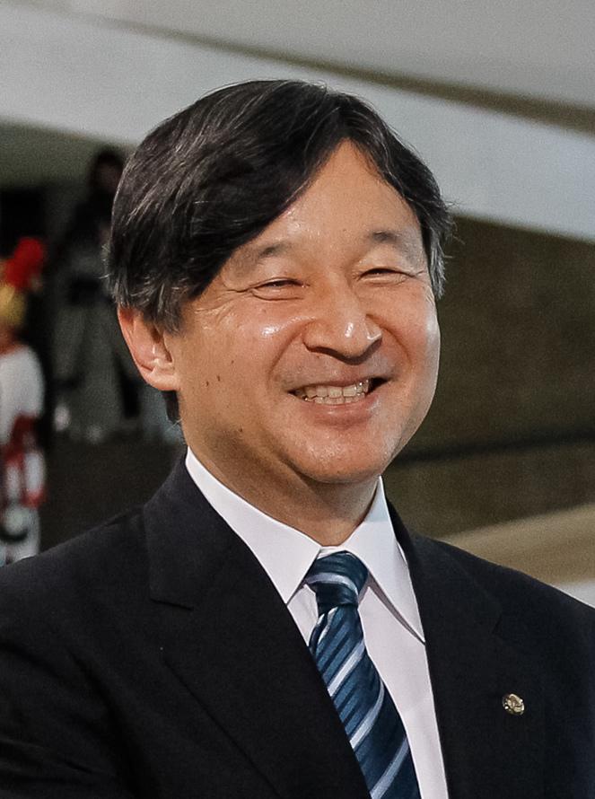 Emperor Naruhito, Japan