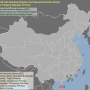China – Special Economic Zones (SEZ)